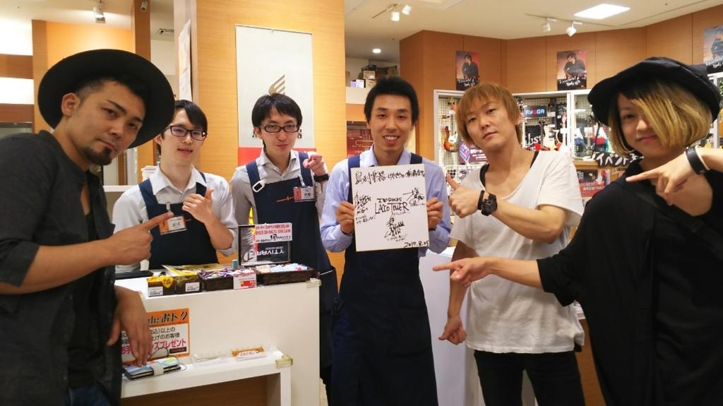 f:id:shima_c_maebashi:20170906184849j:plain