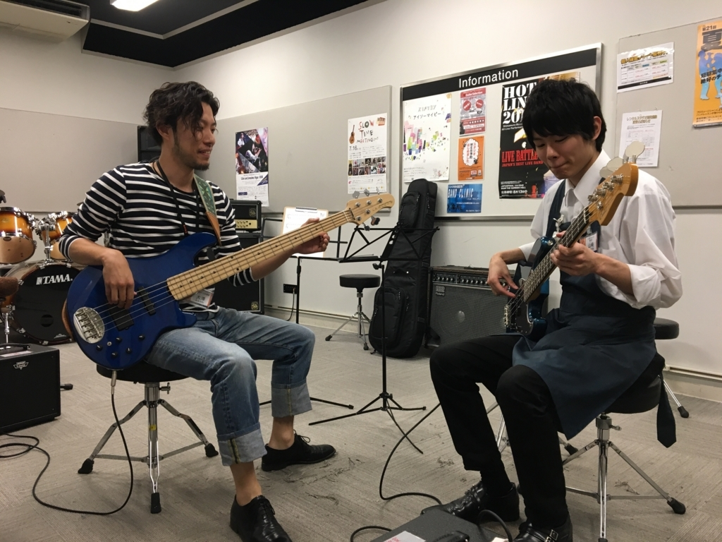 f:id:shima_c_maebashi:20170907205150j:plain