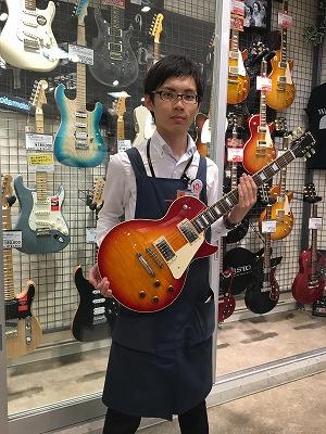 f:id:shima_c_maebashi:20171109131742j:plain