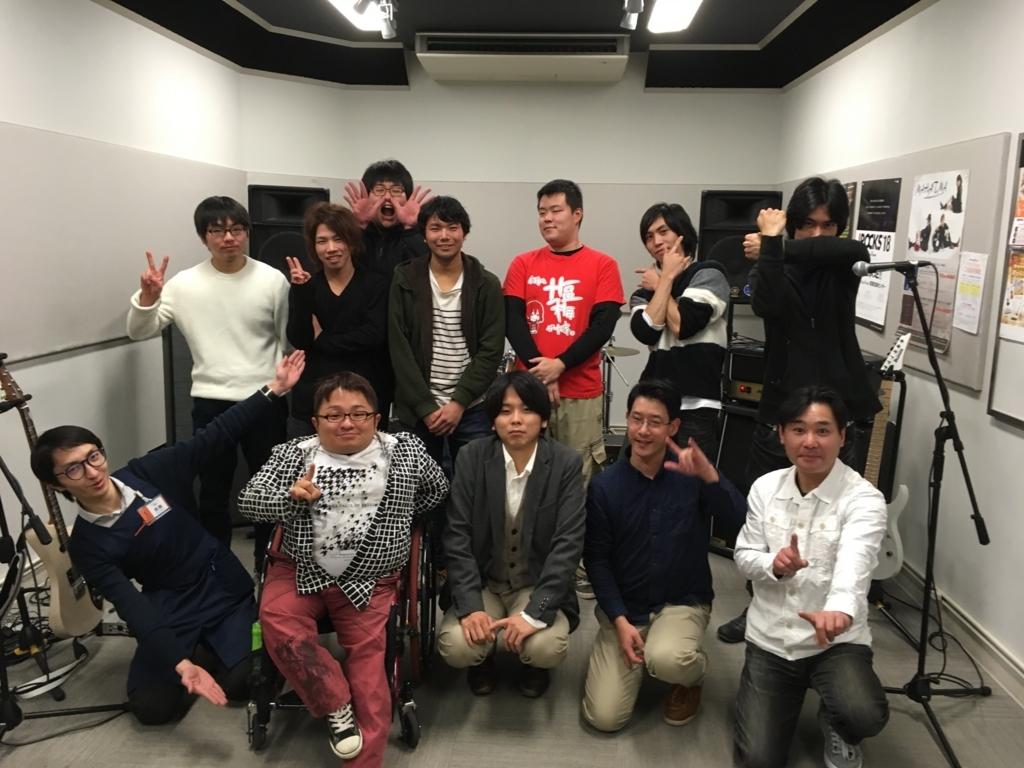 f:id:shima_c_maebashi:20171230200838j:plain
