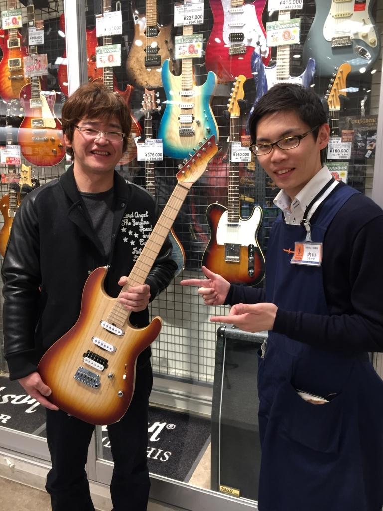 f:id:shima_c_maebashi:20180211210519j:plain