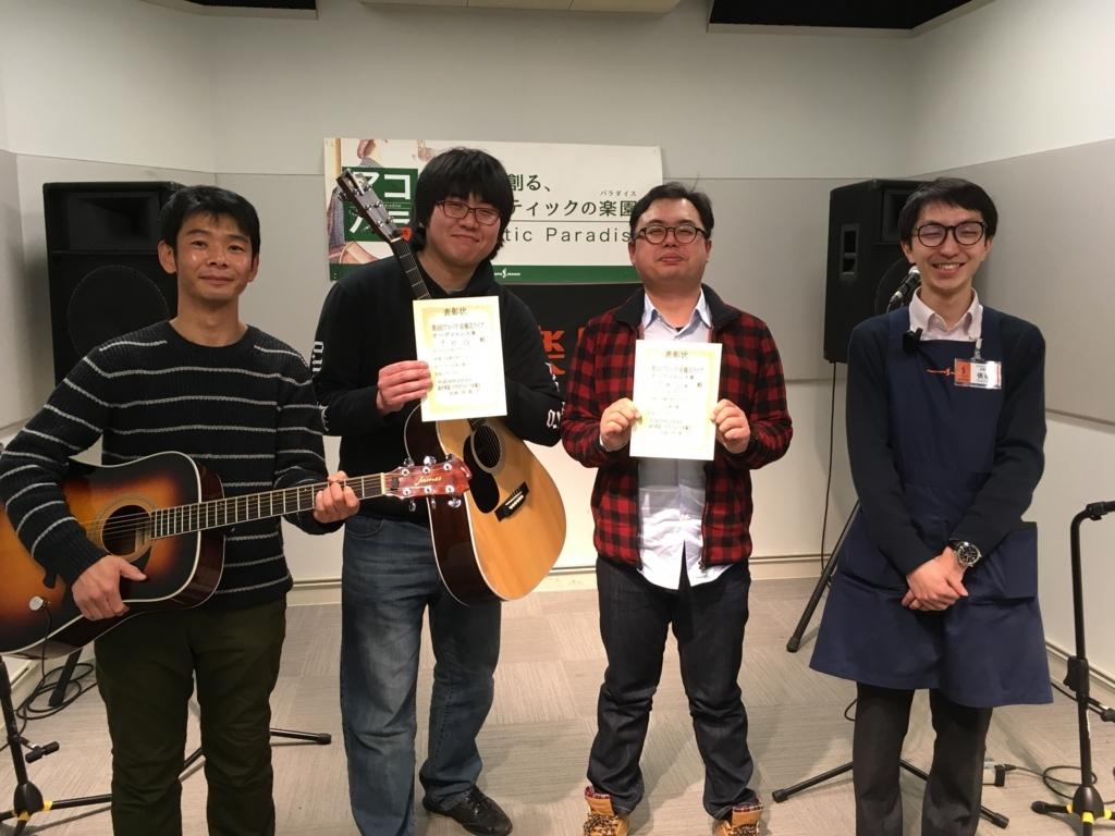 f:id:shima_c_maebashi:20180223210756j:plain