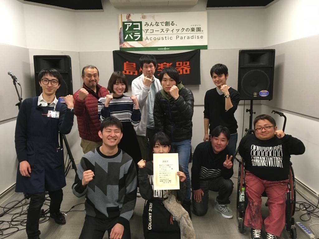 f:id:shima_c_maebashi:20180223225156j:plain
