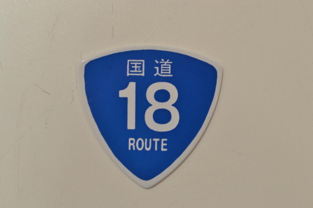 f:id:shima_c_maebashi:20180315191735j:plain