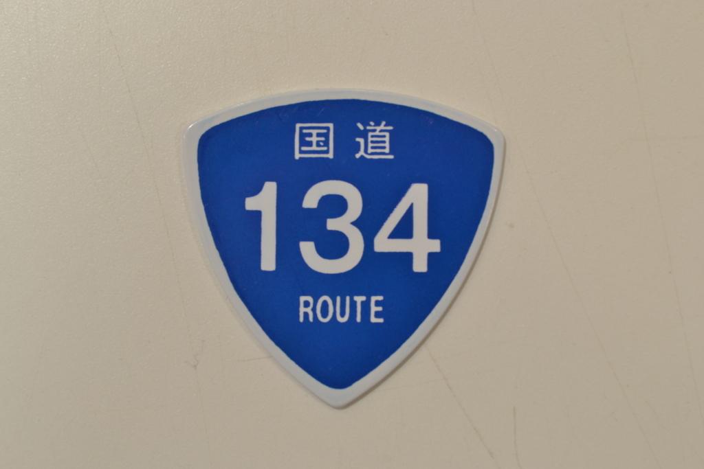 f:id:shima_c_maebashi:20180315191810j:plain