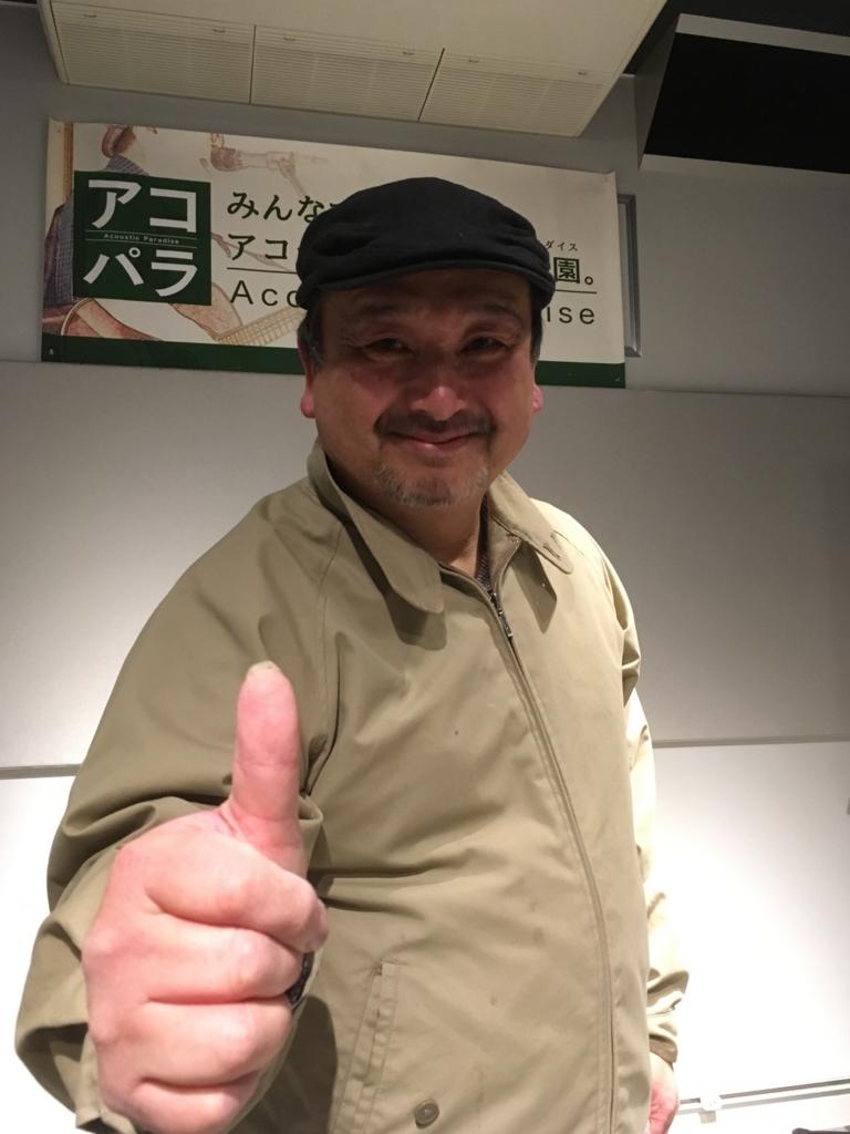 f:id:shima_c_maebashi:20180318195641j:plain