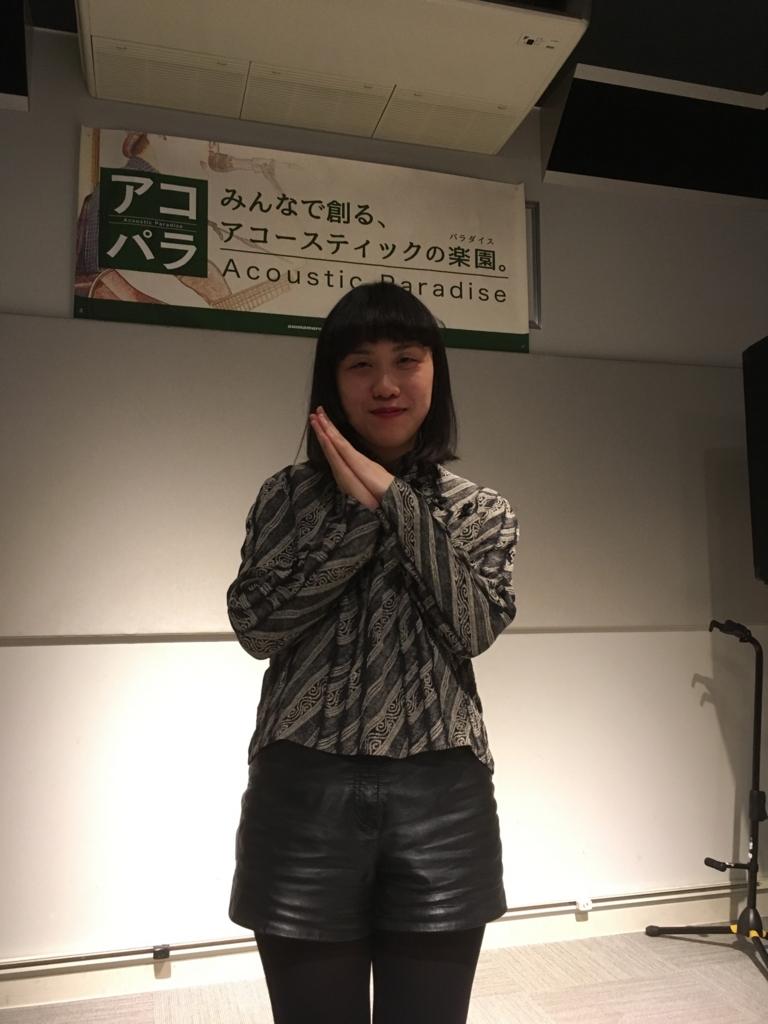 f:id:shima_c_maebashi:20180318200124j:plain
