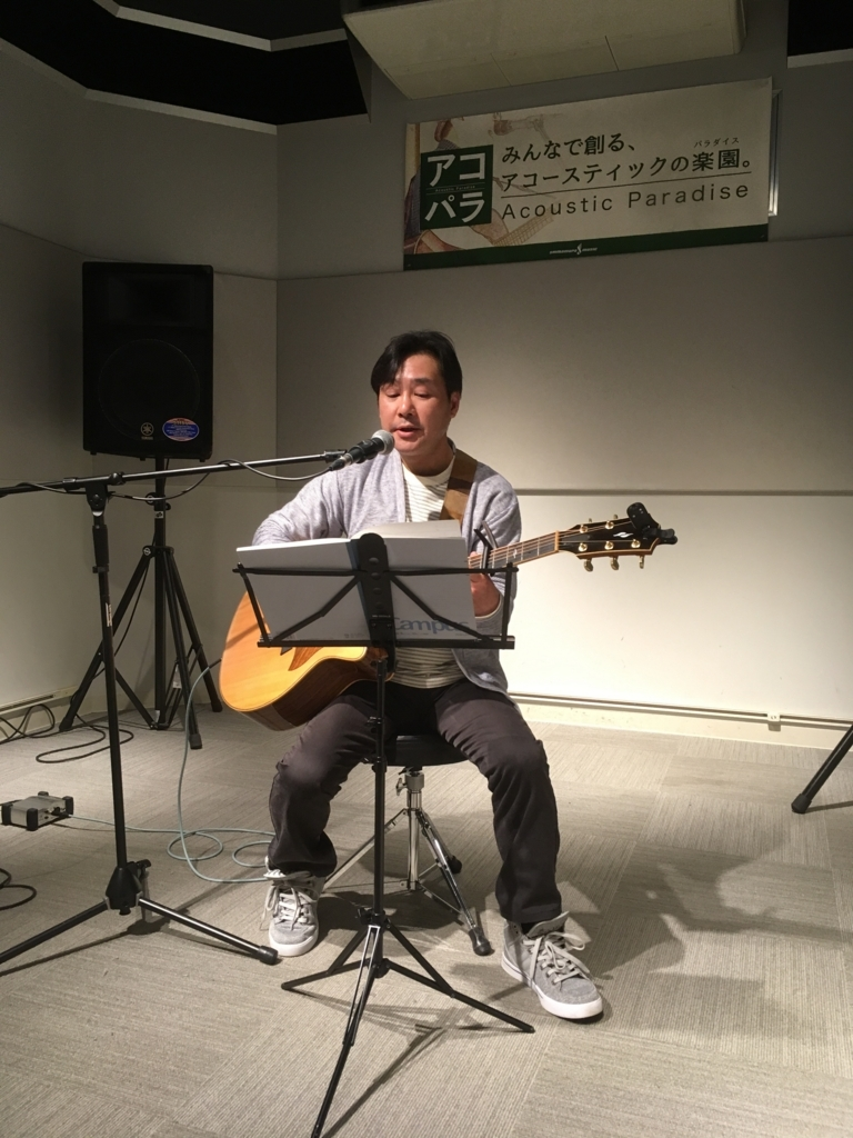 f:id:shima_c_maebashi:20180318210838j:plain