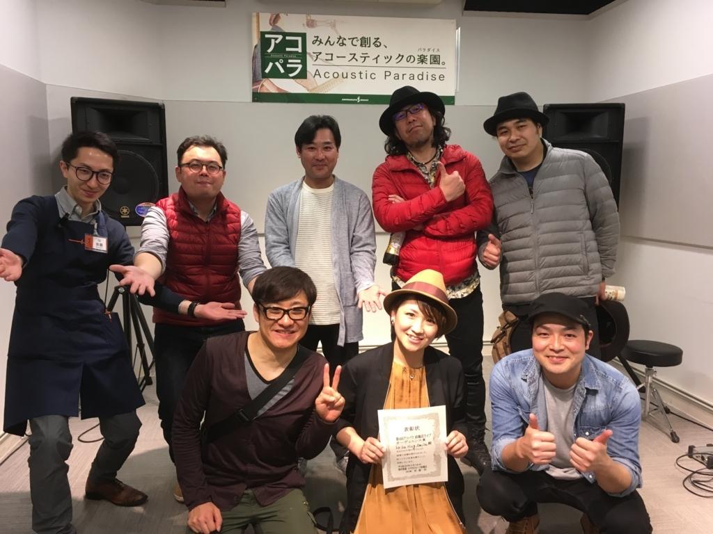 f:id:shima_c_maebashi:20180318212530j:plain