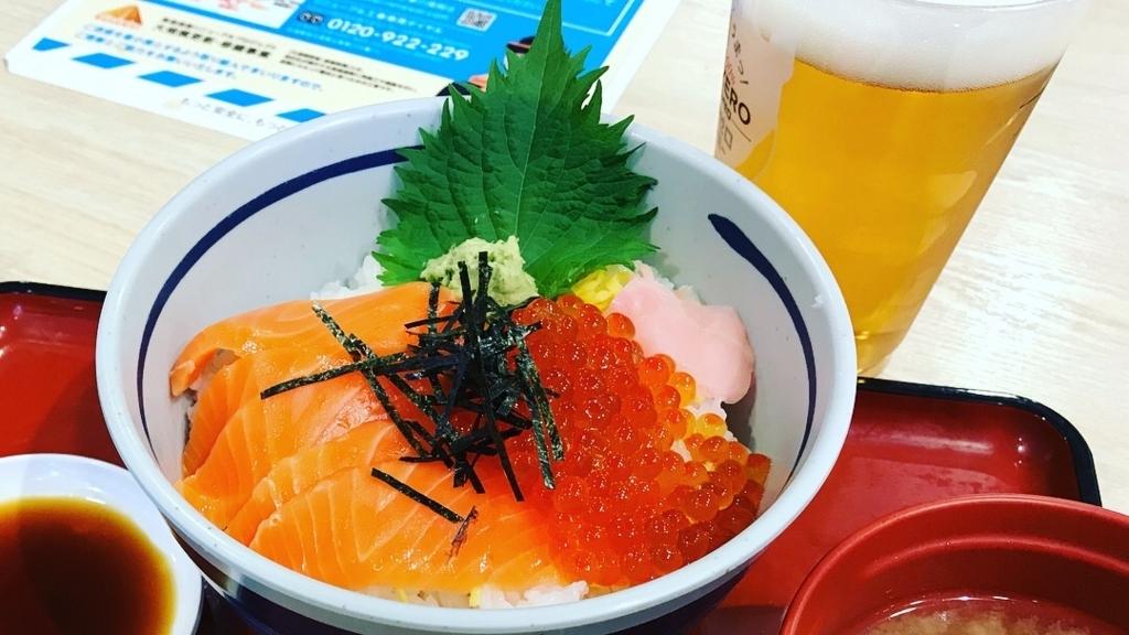 f:id:shima_c_maebashi:20180330210810j:plain