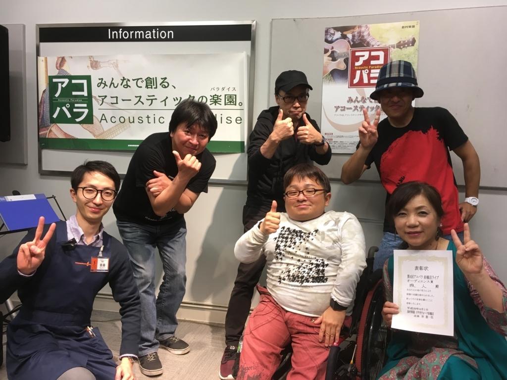 f:id:shima_c_maebashi:20180401193818j:plain