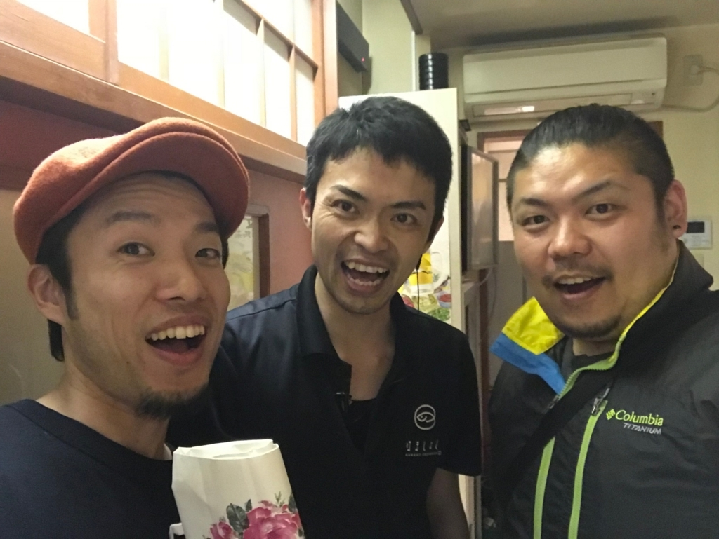 f:id:shima_c_maebashi:20180425102227j:plain