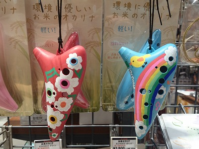 f:id:shima_c_makuhari:20160705201234j:plain