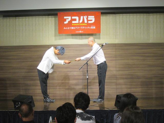 f:id:shima_c_makuhari:20170522125616j:plain