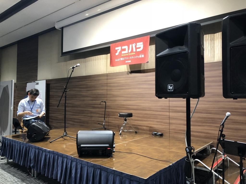 f:id:shima_c_makuhari:20180521152105j:plain