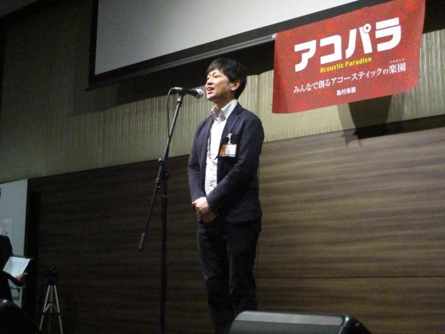 f:id:shima_c_makuhari:20180521152351j:plain