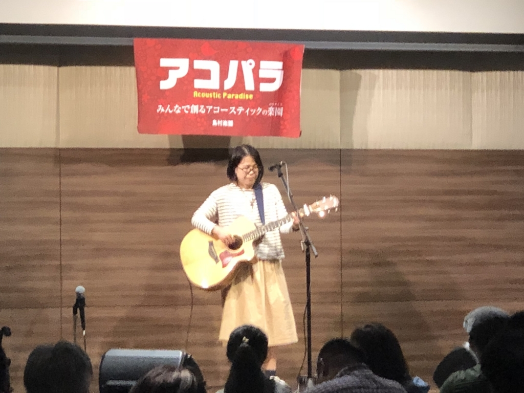 f:id:shima_c_makuhari:20180521153218j:plain