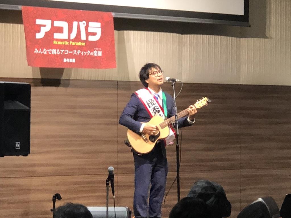 f:id:shima_c_makuhari:20180521153238j:plain