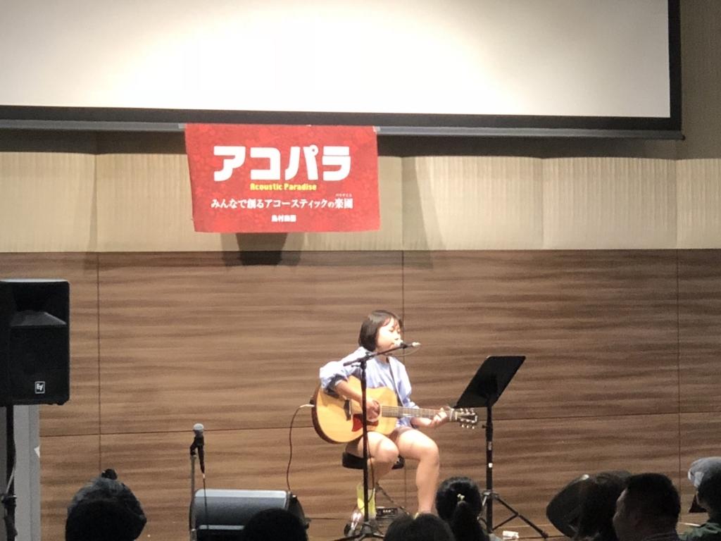 f:id:shima_c_makuhari:20180521153307j:plain