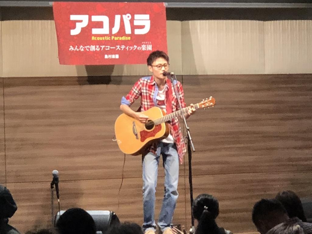 f:id:shima_c_makuhari:20180521153457j:plain