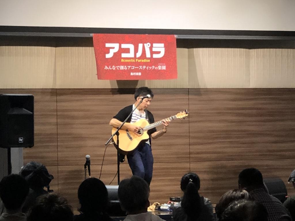 f:id:shima_c_makuhari:20180521153523j:plain