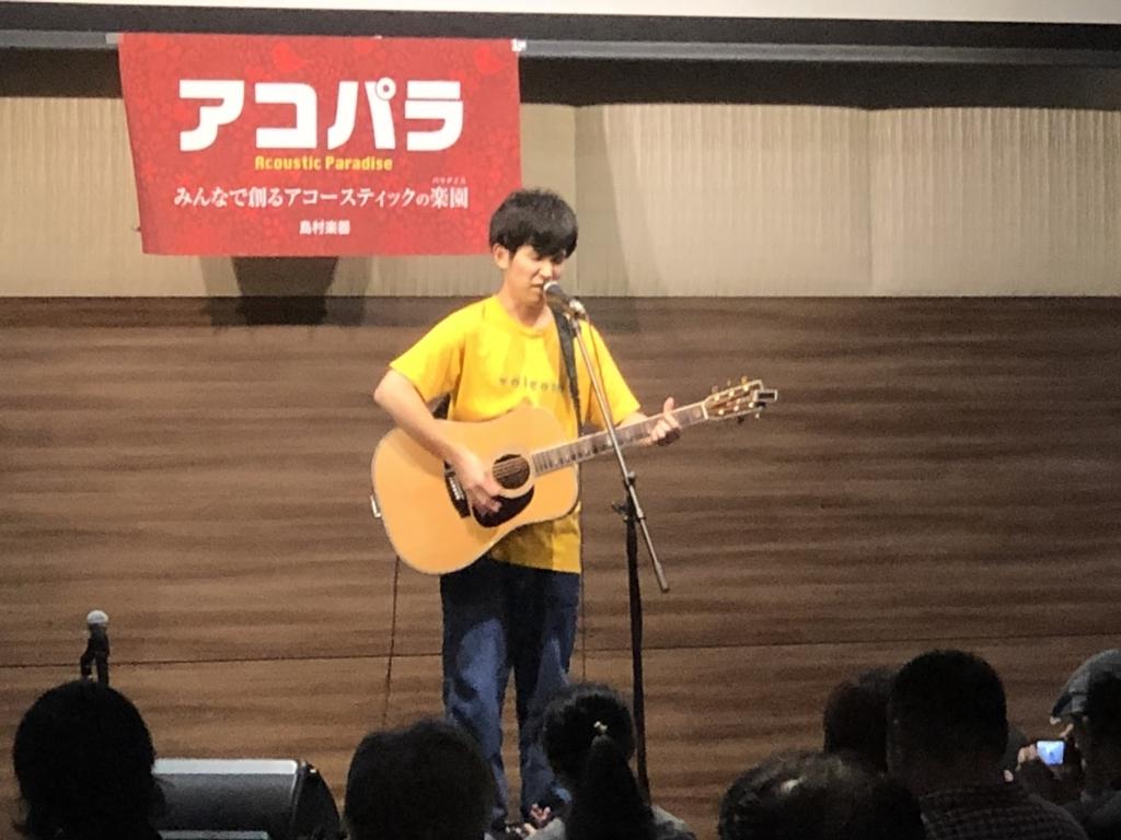 f:id:shima_c_makuhari:20180521153544j:plain