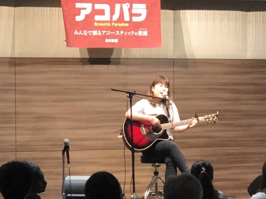 f:id:shima_c_makuhari:20180521153645j:plain