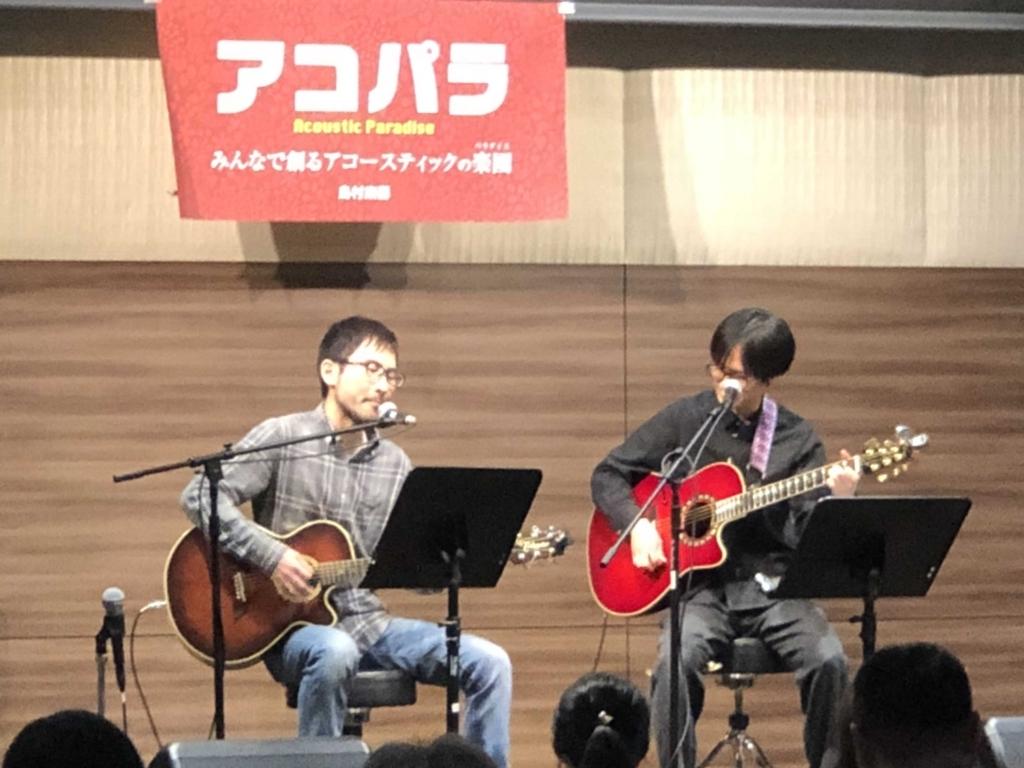 f:id:shima_c_makuhari:20180521153703j:plain