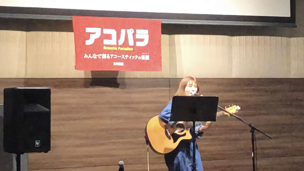 f:id:shima_c_makuhari:20180521154047p:plain