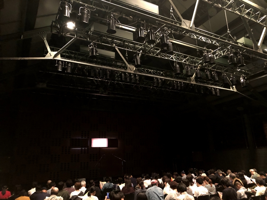 f:id:shima_c_makuhari:20180615201427j:plain