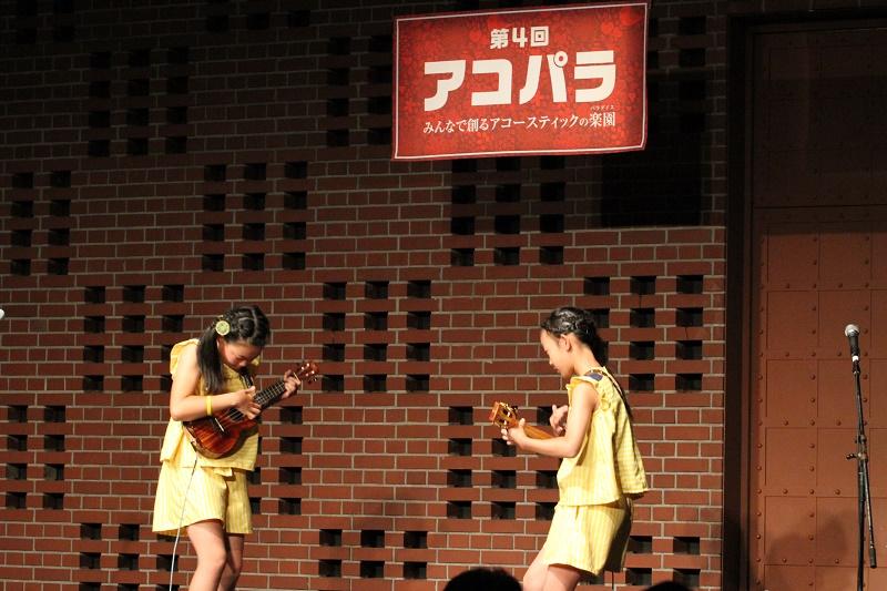 f:id:shima_c_makuhari:20180618180325j:plain