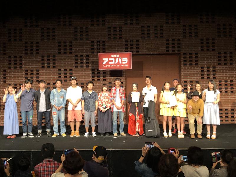 f:id:shima_c_makuhari:20180618180740j:plain