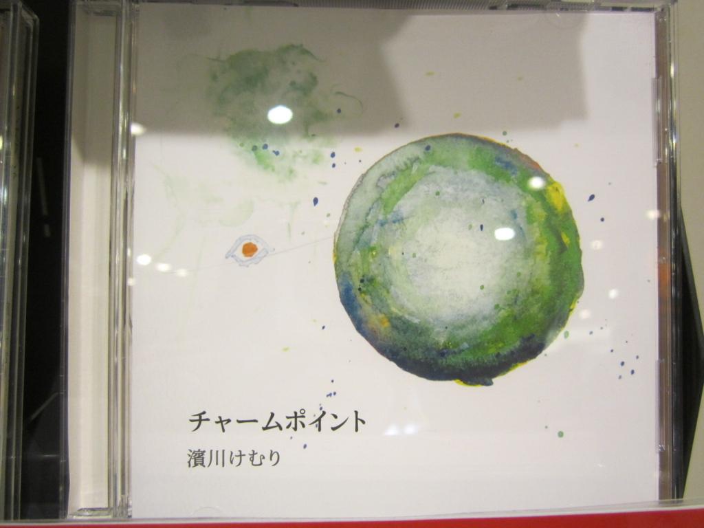 f:id:shima_c_masaki:20180209160239j:plain
