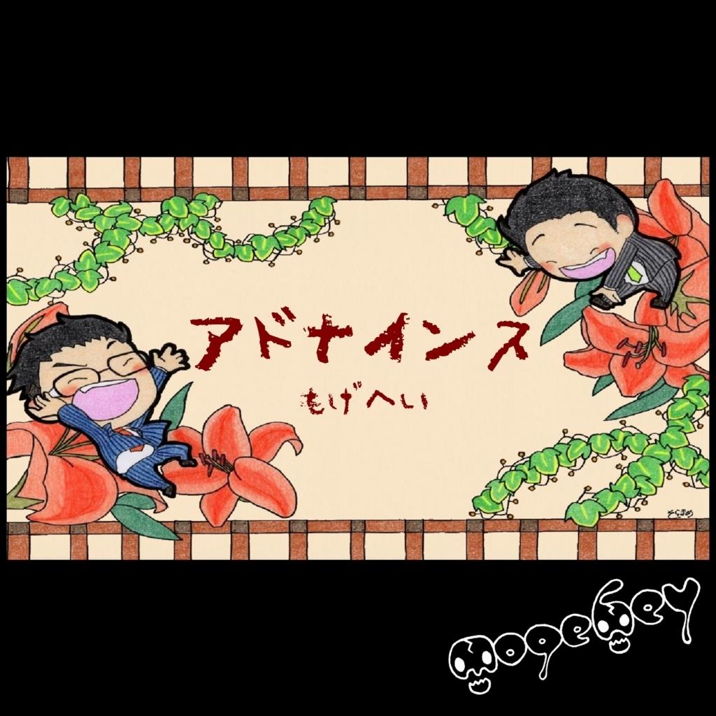 f:id:shima_c_masaki:20180220184435j:plain