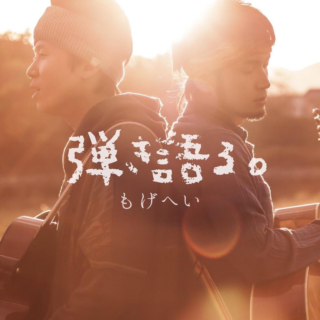 f:id:shima_c_masaki:20180220184914j:plain