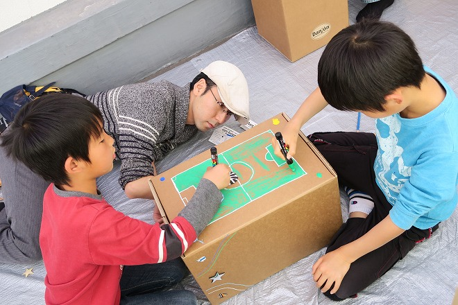 f:id:shima_c_matsumoto:20150507141828j:plain:w540