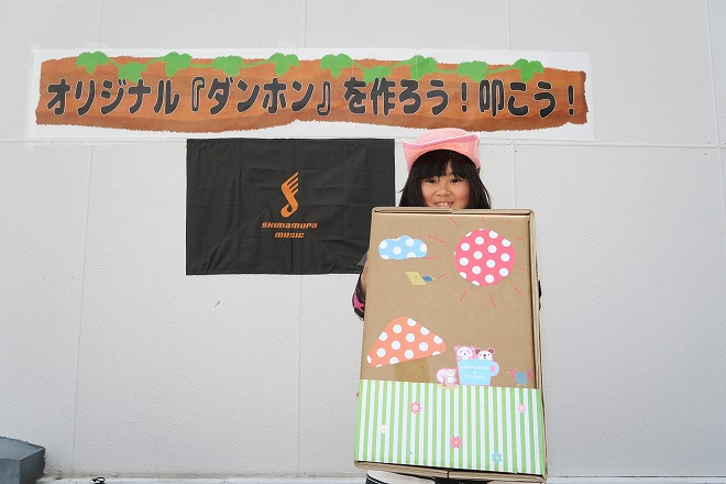 f:id:shima_c_matsumoto:20150507142541j:plain:w540