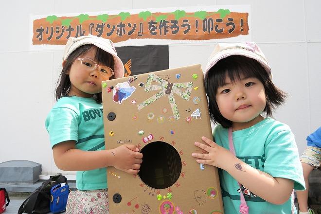 f:id:shima_c_matsumoto:20150507142601j:plain:w540