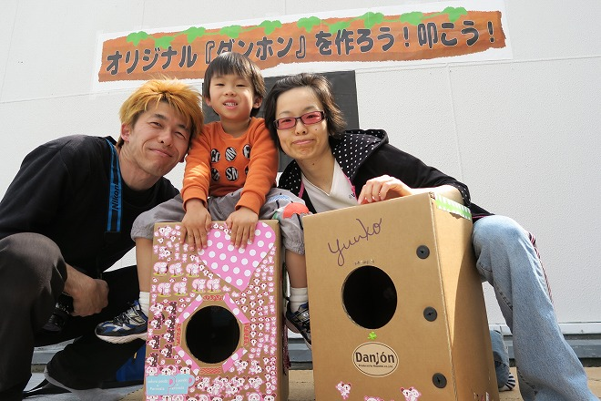 f:id:shima_c_matsumoto:20150507142607j:plain:w540