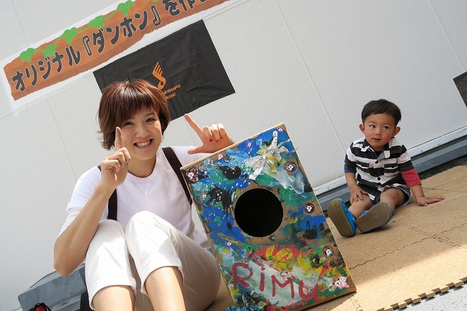f:id:shima_c_matsumoto:20150507142623j:plain:w540