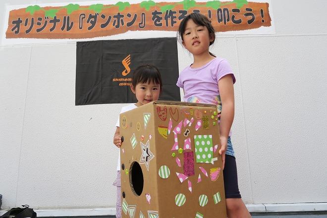 f:id:shima_c_matsumoto:20150507142639j:plain:w540