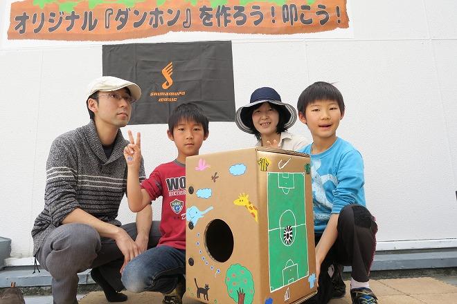 f:id:shima_c_matsumoto:20150507142647j:plain:w540