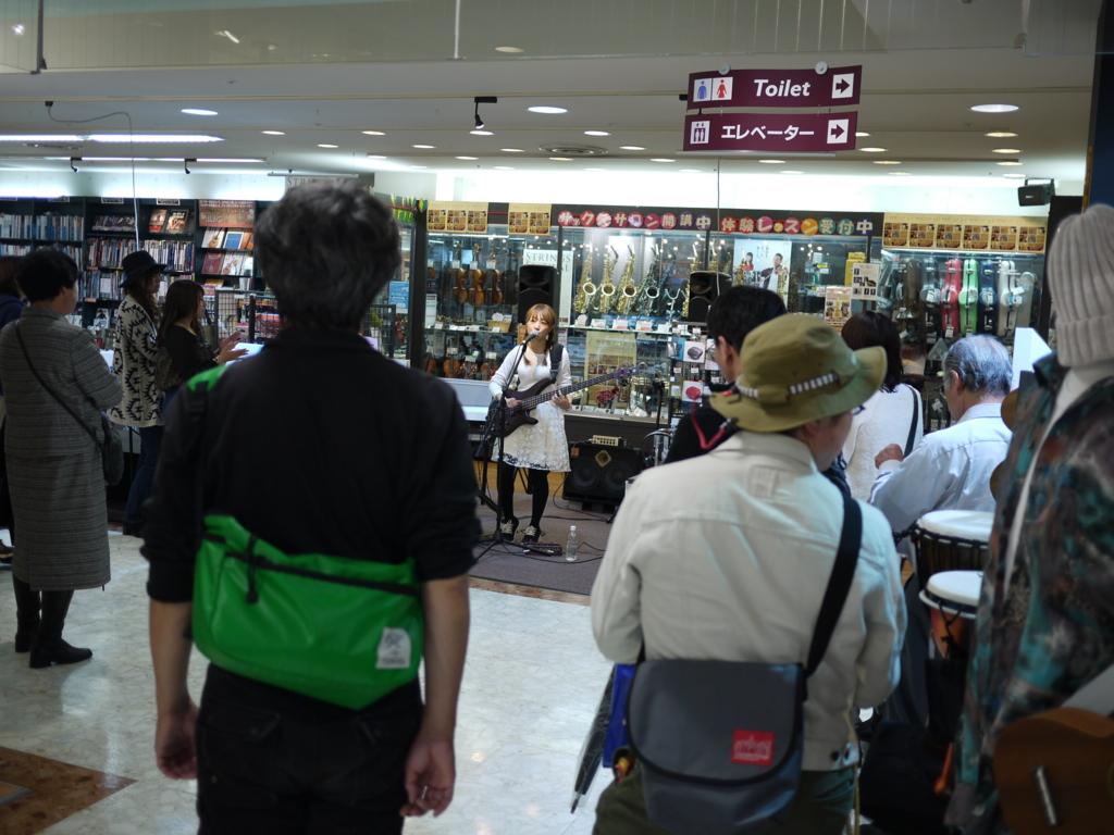 f:id:shima_c_matsumoto:20151109182114j:plain