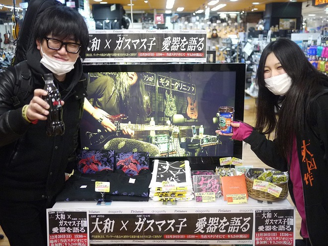 f:id:shima_c_matsumoto:20151222155651j:plain