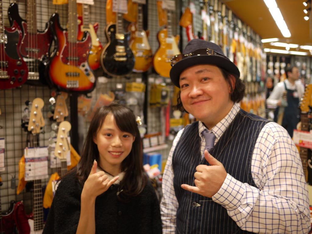 f:id:shima_c_matsumoto:20170124131614j:plain