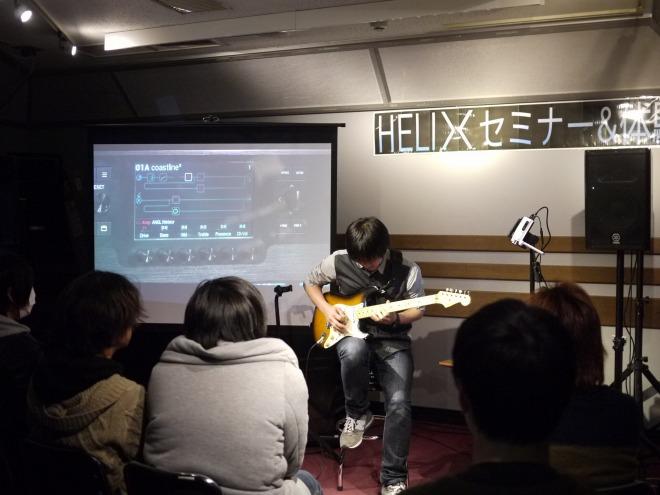 f:id:shima_c_matsumoto:20170213143143j:plain