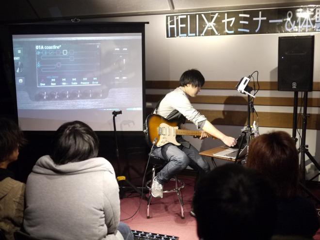f:id:shima_c_matsumoto:20170213143255j:plain