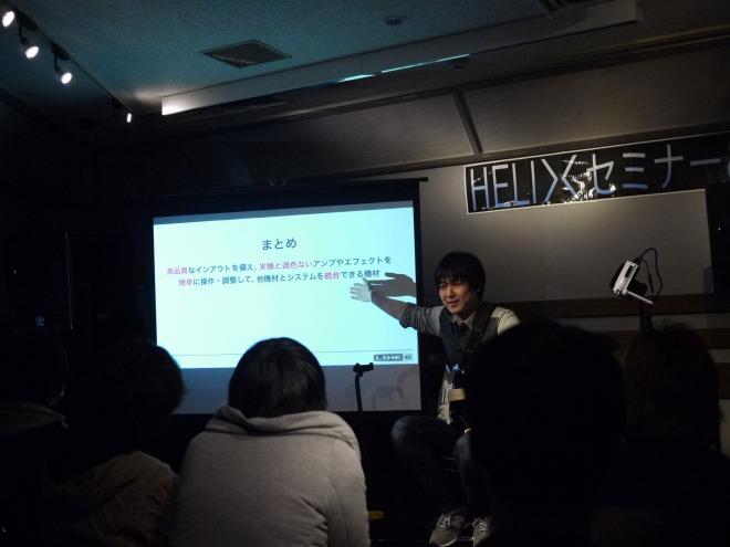 f:id:shima_c_matsumoto:20170213144621j:plain
