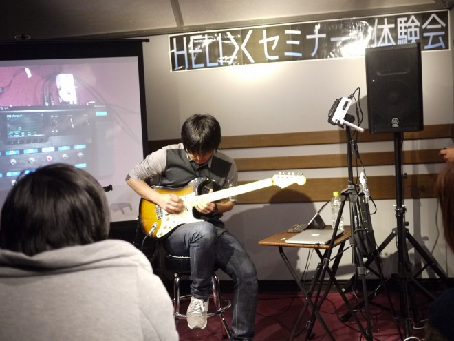 f:id:shima_c_matsumoto:20170213150819j:plain