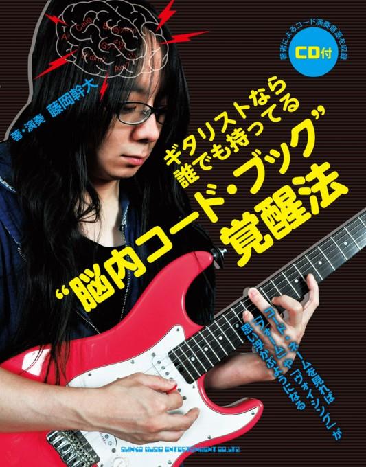 f:id:shima_c_matsumoto:20170717140927j:plain